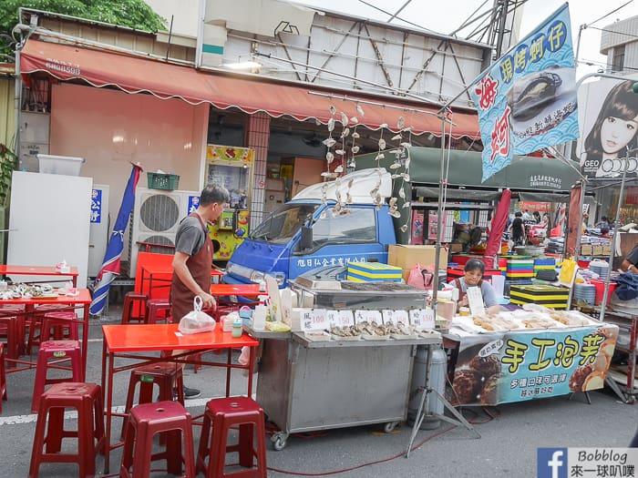 Xinying night market 14