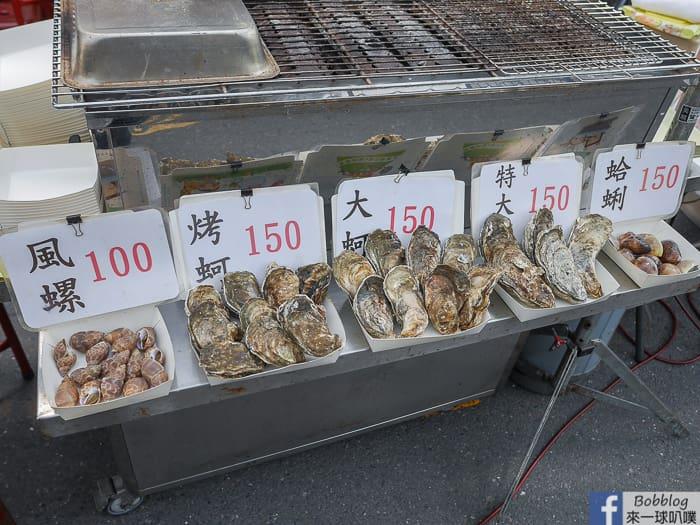 Xinying night market 15
