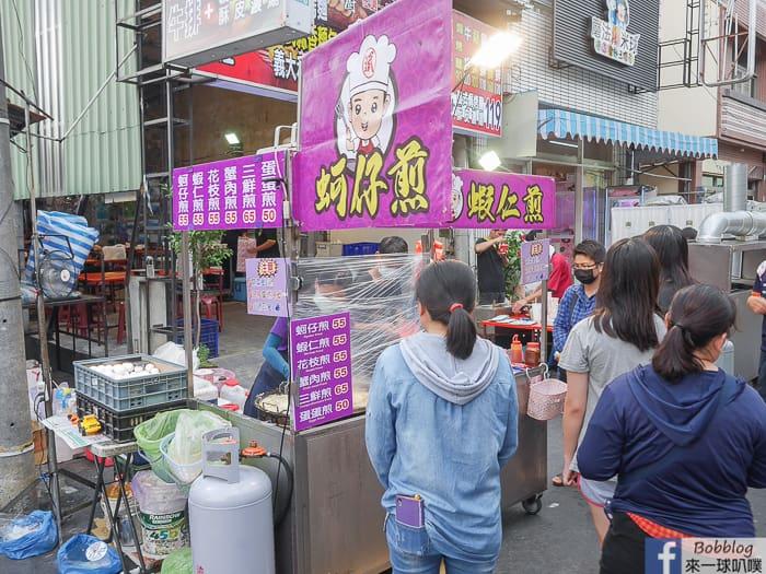 Xinying night market 25