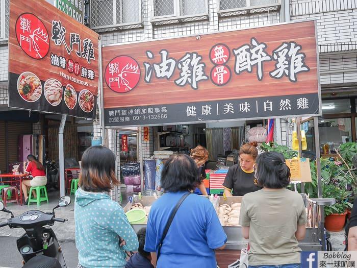 Xinying night market 27