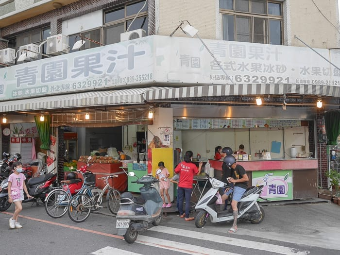 Xinying night market 3