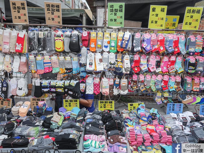 Xinying night market 32