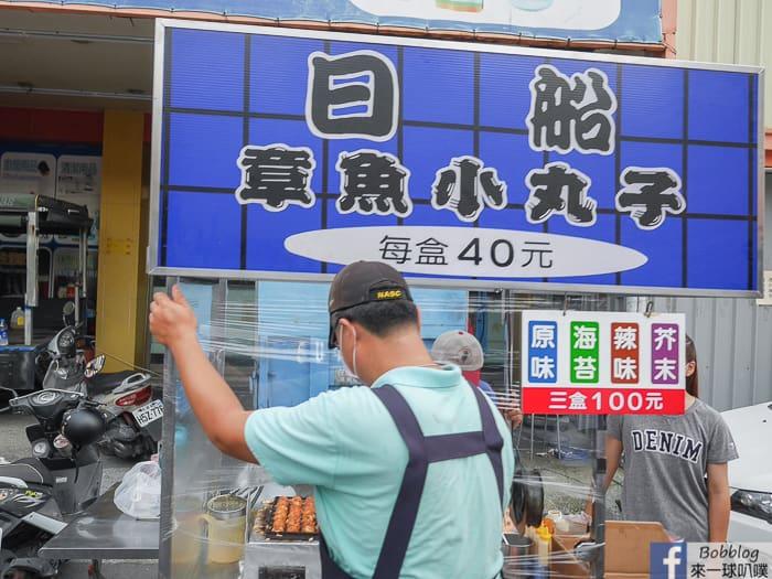 Xinying night market 35