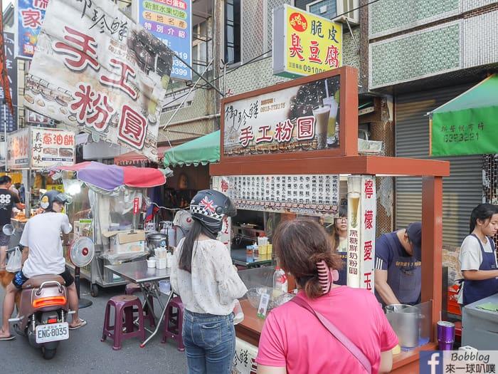 Xinying night market 37