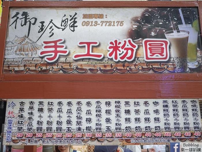 Xinying night market 39
