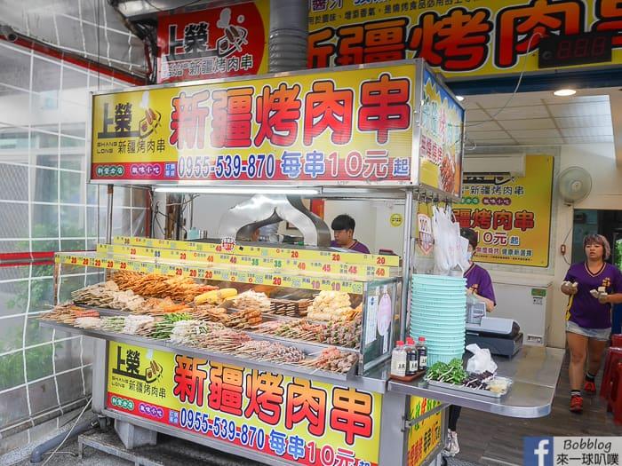 Xinying night market 4