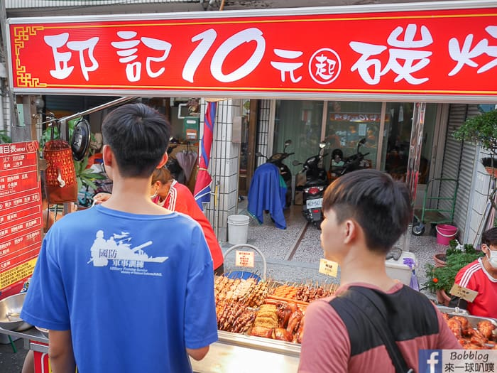 Xinying night market 44