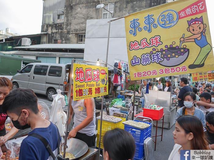 Xinying night market 45