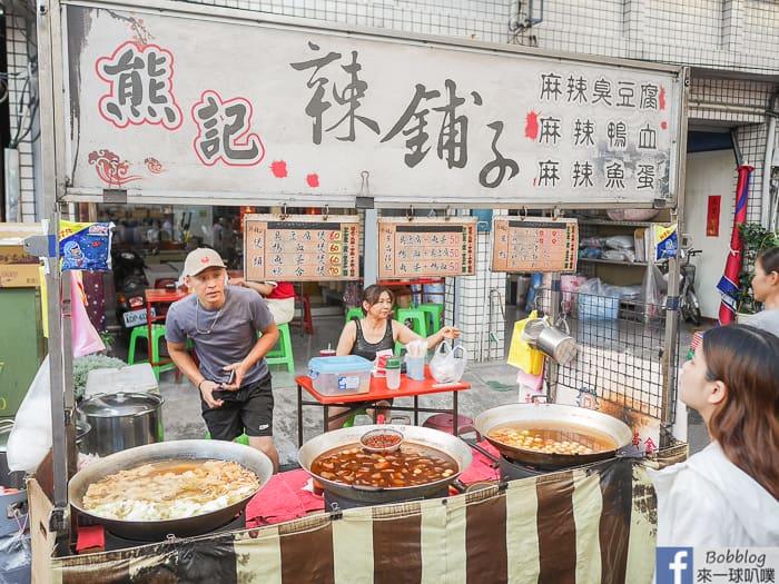 Xinying night market 48
