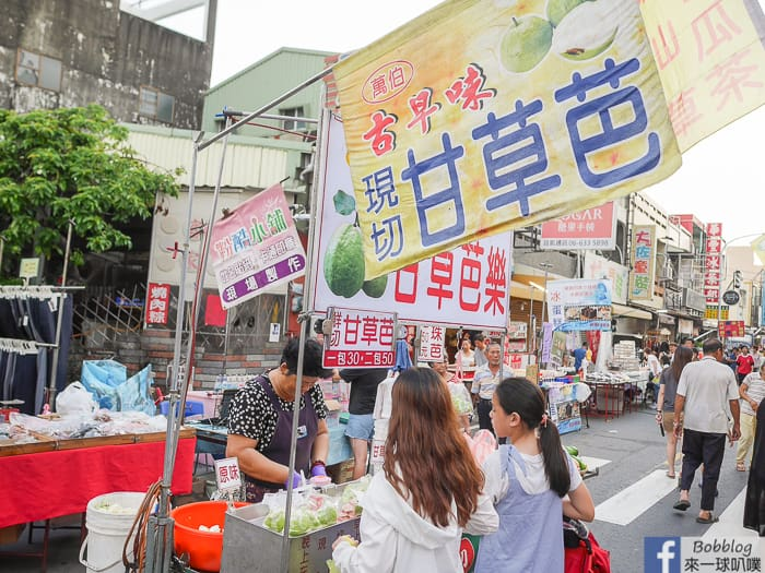 Xinying night market 50