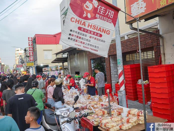 Xinying night market 54