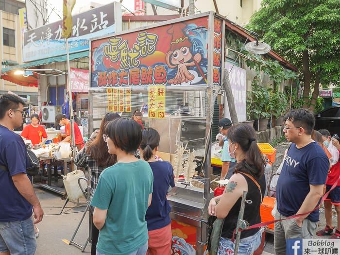 Xinying night market 55
