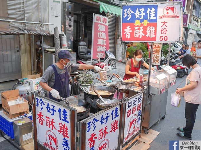 Xinying night market 56