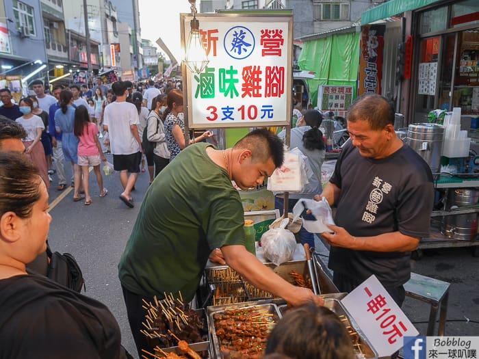 Xinying night market 59