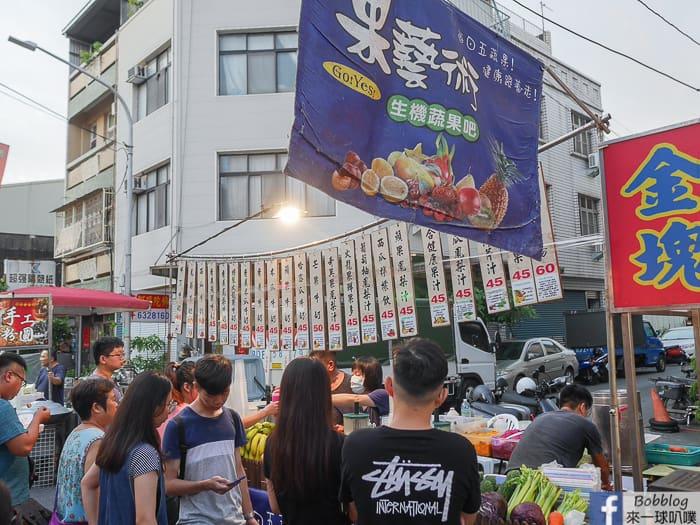 Xinying night market 61
