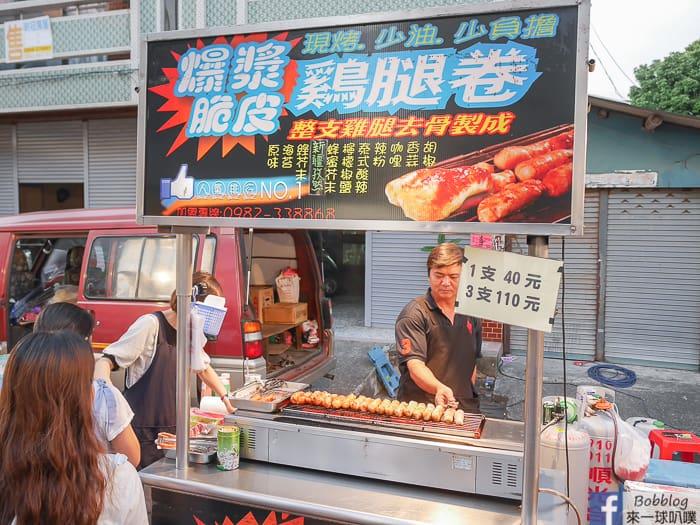 Xinying night market 62