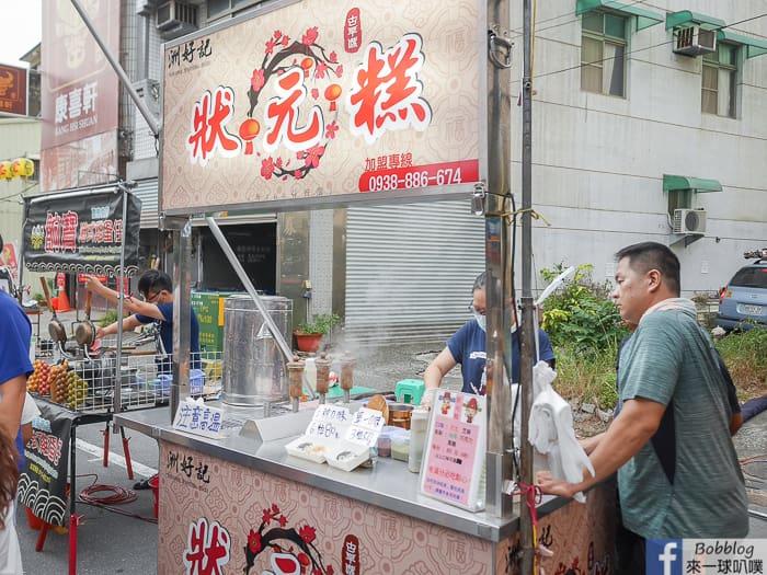 Xinying night market 8