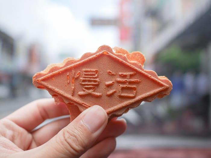Yanshui Chicken cake25