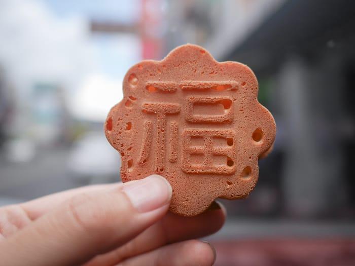 Yanshui Chicken cake26