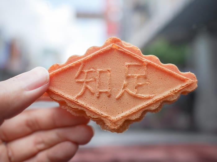Yanshui Chicken cake28