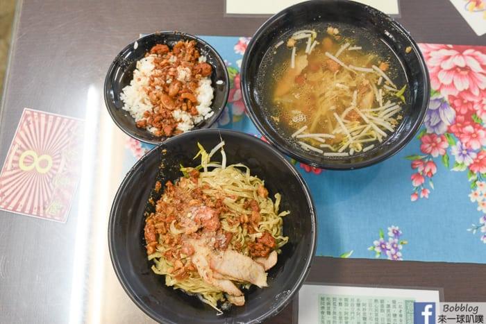 Tainan yi noodles 11