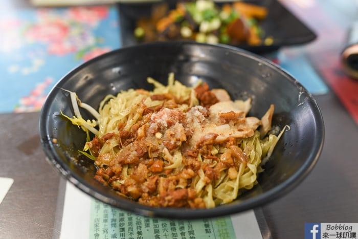 Tainan yi noodles 17
