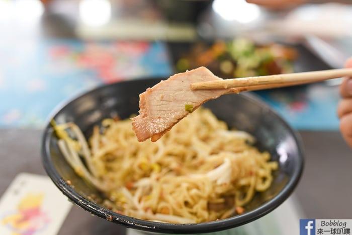 Tainan yi noodles 19