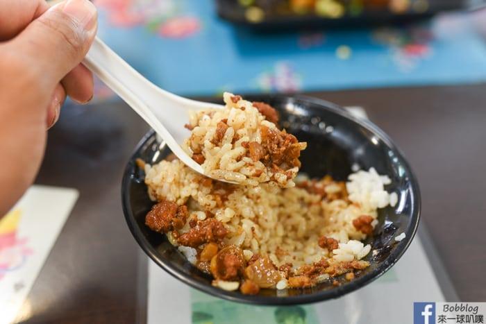 Tainan yi noodles 21