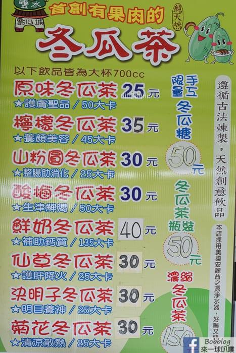 Tainan yi noodles 24