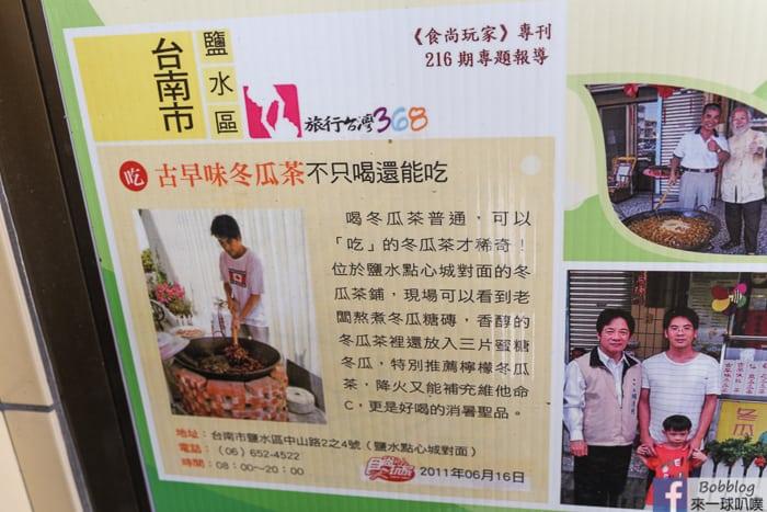Tainan yi noodles 25