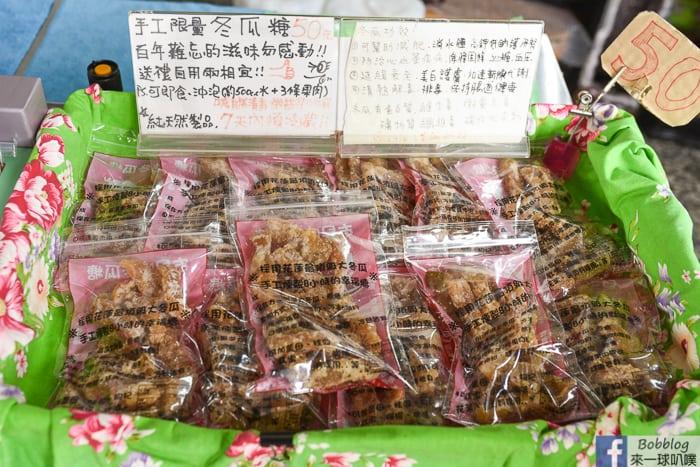 Tainan yi noodles 27