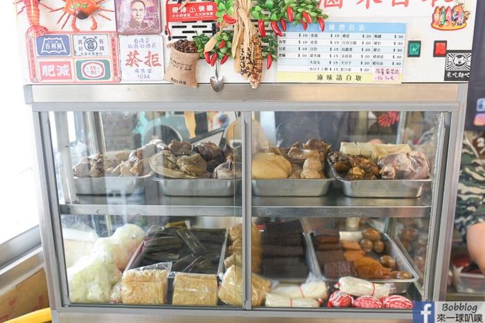 Tainan yi noodles 6