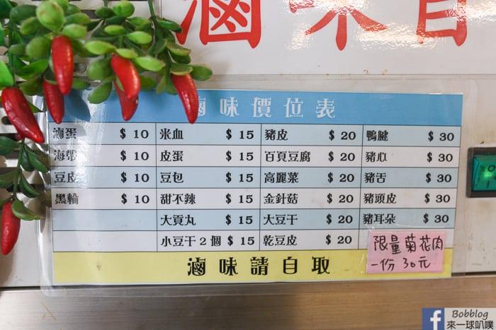 Tainan yi noodles 7