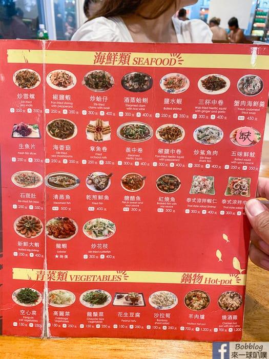 Lyudao 18 restaurant 4