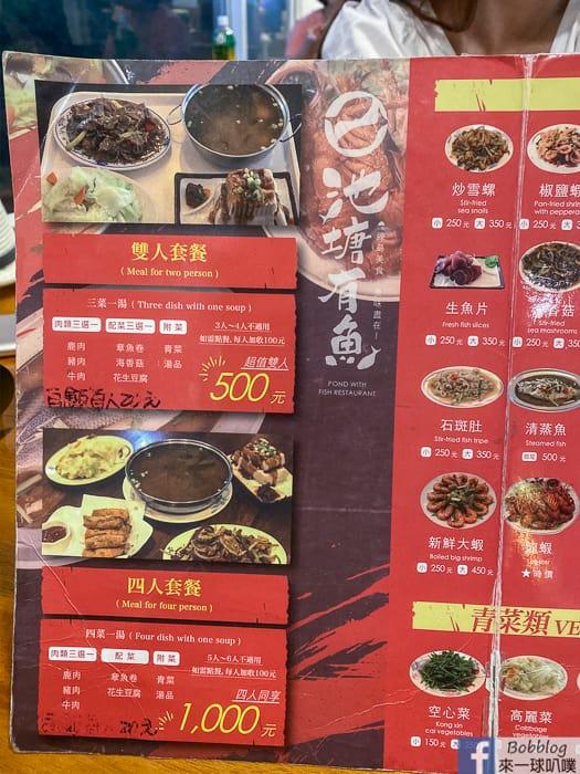 Lyudao 18 restaurant 5