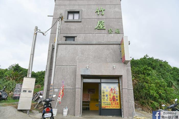 Lyudao Bamboo House 2