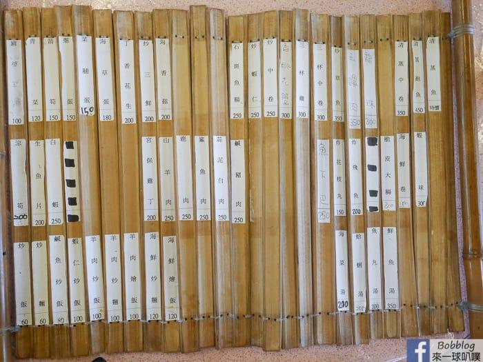 Lyudao Bamboo House 9