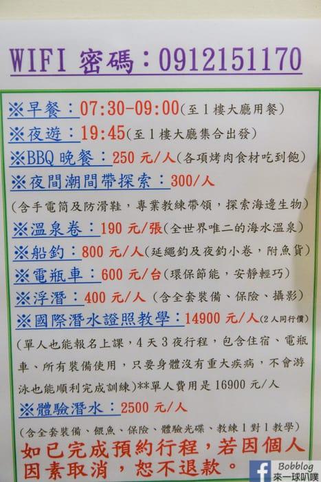 Lyudao Fire Island Guest House 11