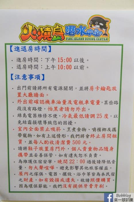 Lyudao Fire Island Guest House 12