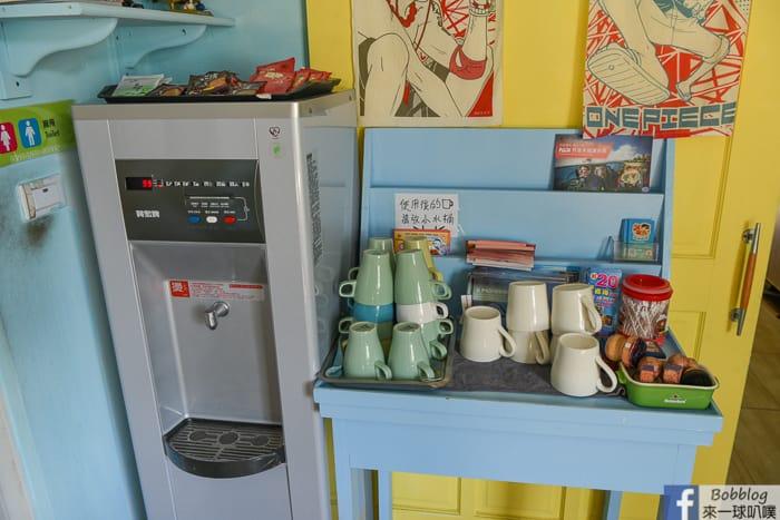 Lyudao Fire Island Guest House 19