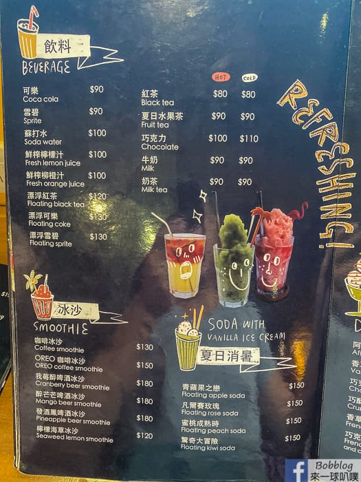 Lyudao MR HOT DOG bar restaurant 11