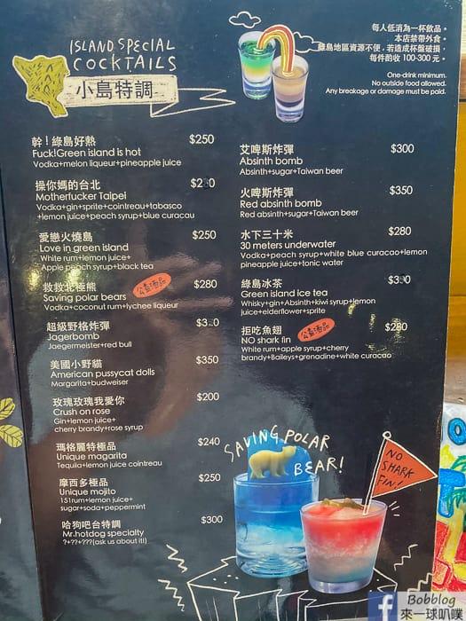 Lyudao MR HOT DOG bar restaurant 14