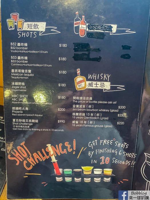 Lyudao MR HOT DOG bar restaurant 15