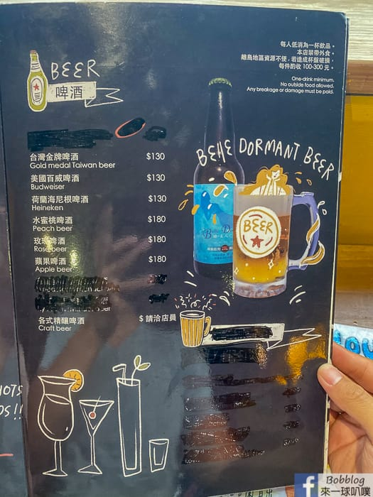 Lyudao MR HOT DOG bar restaurant 16