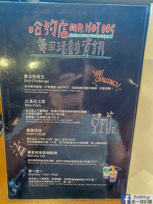 Lyudao MR HOT DOG bar restaurant 17