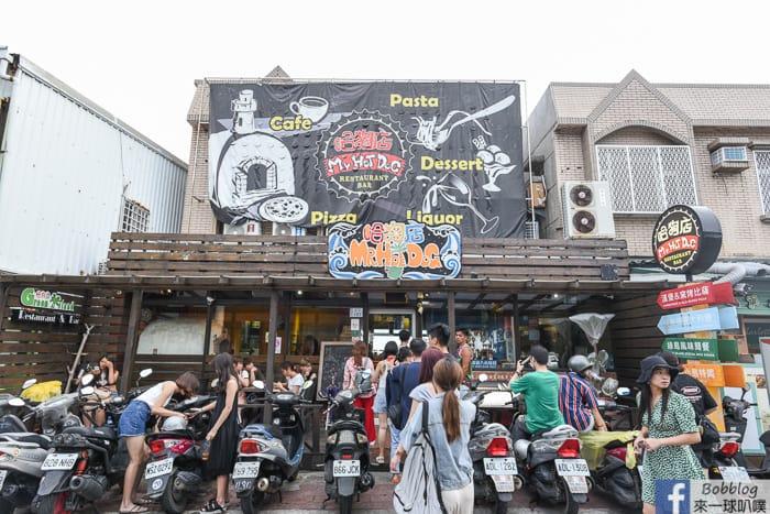 Lyudao MR HOT DOG bar restaurant 2