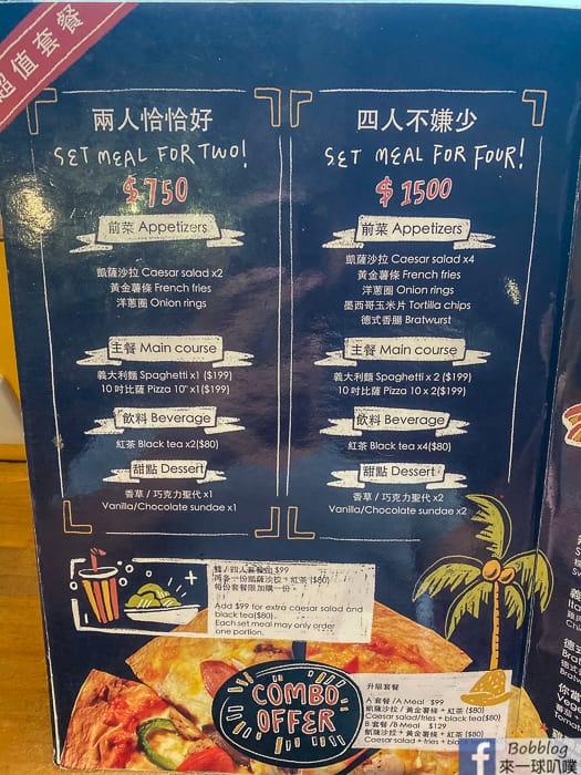 Lyudao MR HOT DOG bar restaurant 7