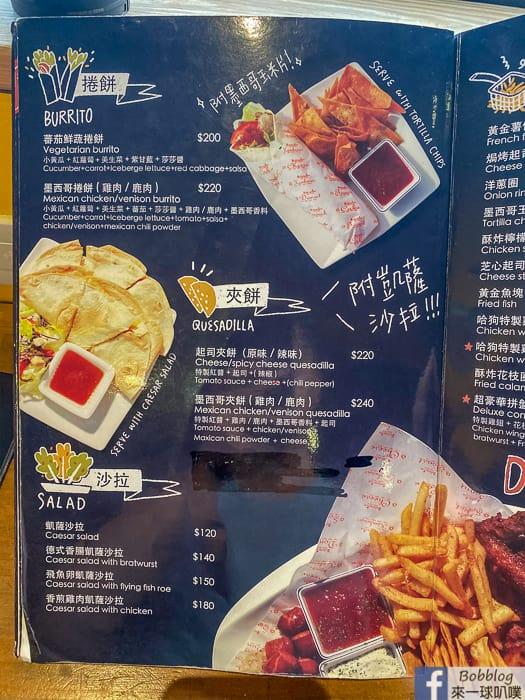 Lyudao MR HOT DOG bar restaurant 9