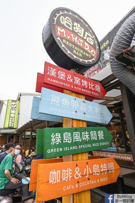 Lyudao MR HOT DOG bar restaurant