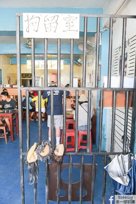 Lyudao Police station ice shop 10